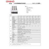 Wxe-250s-24 LED Streifen-Licht-Schaltungs-Energien-Adapter-Stromversorgung
