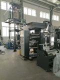 Máquina de sopro da película do Sj-Asy em linha a máquina de impressão