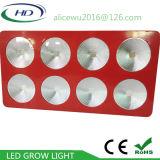 고성능 LED는 녹색 집과 약을%s 가볍게 증가한다
