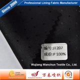 Ткань Dobby полиэфира высокого качества для подкладки Jt207 одежды