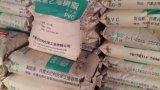 K値66-68のポリ塩化ビニールPVC樹脂Sg5