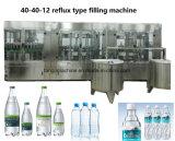 ターンキー純粋なROの飲料水のびん詰めにするパッキング処理場