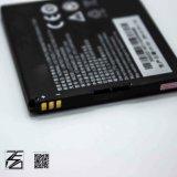 batterie neuve de téléphone mobile de 3.7V 2000mAh 100% pour Zte N881f U819 V965 Li3720t42p3h605656