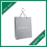 Горячий мешок белой бумаги хорошего качества сбывания изготовленный на заказ