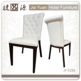 白い最高背部ホテルの宴会の金属の椅子(JY-F105)
