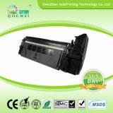 Konkurrenzfähiger Preis für kompatible Toner-Kassette XEROX-Workcentre 4118
