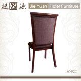 ألومنيوم فندق/مطعم أثاث لازم/اجتماع كرسي تثبيت ([ج-ف27])