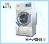 セリウムApproval&#160が付いているホテルのための洗濯装置の衣服の乾燥器機械;