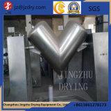 Type mélangeur des particules V de Zhk