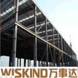 La sección de H soldó la estructura de acero del marco porta, vertiente de acero de la estructura de edificio