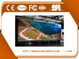 大きい価格の2016年の中国屋外P5.95 500X1000 LEDのスクリーンのレンタルパネル
