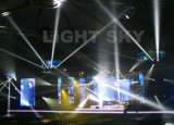 하늘 Beam Light Sharpy 5r Beam 200W Moving Head
