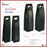 トンコワン(1335R7)からのハンドメイドPUの革贅沢なギフト袋