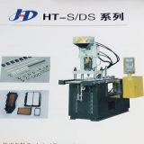 Ht 30s는 격판덮개 고속 사출 성형 기계의 미끄러지를 골라낸다