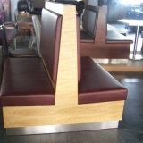 食堂のための木のSofa