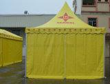 Шатер Gazebo Pergola Pagoda Upal 4X4m Extendable напольный