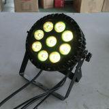 옥외 IP65는 Rgbawuv 9PCS 동위 정원 빛을 방수 처리한다