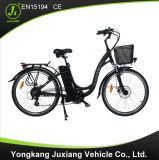 2016年のJuxiangの熱い販売都市EバイクTdf27z