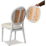 ホテルの丸背はアルミニウム宴会の椅子を木見る