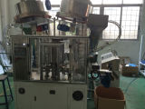 يشبع آليّة [إديبل ويل] غطاء اجتماع آلة