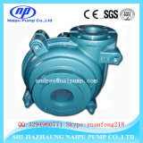 Series vertical 65qv-Spr Sump Slurry Pump