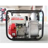 가나를 위한 3inch 농업 관개 가솔린 수도 펌프