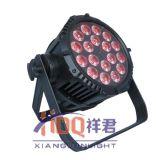 La IGUALDAD impermeable al aire libre de la iluminación 18*15W 5in1 LED puede las luces