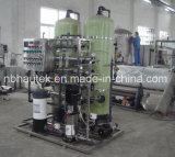 Машина обработки питьевой воды обратного осмоза