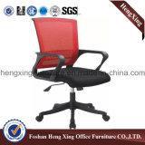 $38現代網のスタッフのコンピュータのオフィスの椅子(HX-5D091)