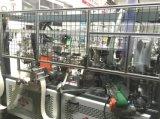 機械装置を作るDebao-600s-Zyの高速紙コップ