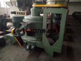 ISO9001 & RoHS에 의하여 증명서를 주는 형광성 분말 쇄석기