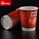 Выполненная на заказ напечатанная устранимая двойная стена горячая бумажная кофейная чашка