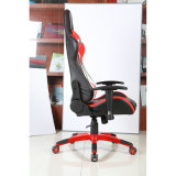 Faux pivotant en cuir Chaise de bureau réglable Sporty design Racing (FS-RC003)