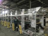 Automático de la tensión de la máquina de impresión de huecograbado Sistema de Control de la etiqueta