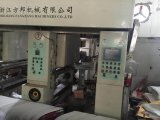 Verwendet worden 7 Bewegungscomputer-von der automatischen Zylindertiefdruck-Drucken-Maschine für Plastikfilm