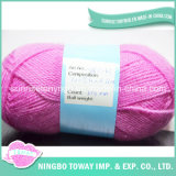 Superwash Knitting tecelagem de lã Merino Fancy fios para Hat