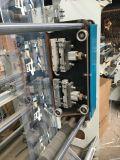 OPP PET Reißverschluss-Beutel-Seiten-Dichtungs-Maschine für den Selbst, der Beutel (BC-600/900, sperrt)