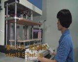 Al LED Prototyp-Hersteller 1845 Schaltkarte-MCPCB