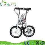 7 Geschwindigkeits-faltendes Fahrrad mit Aluminiumlegierung-Rahmen