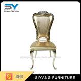 의자를 식사하는 로즈 가죽 금 쌓을수 있는 스테인리스