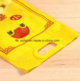 Sac de empaquetage de riz portatif de vide avec Ny&PE