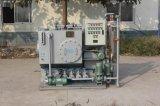 船の汚水処理装置のプラント