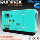 старт тепловозных генераторов 200kw/250kVA Cummins автоматический с ATS (RM200C1)