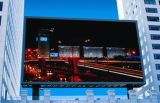 옥외 풀 컬러 LED 게시판을 광고하는 P12