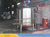 2000L皿の端混合タンクドーム上の混合タンク(シロップのためのSS316混合タンク)