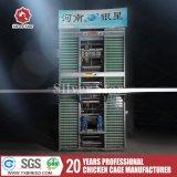 El acoplamiento de alambre de la batería de la avicultura enjaula con el ventilador H6l288