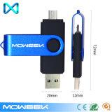 旋回装置人間の特徴をもつOTG USBのフラッシュペン駆動機構の棒