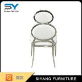 Aço inoxidável da prata elevada da classe que janta a cadeira para o restaurante