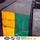 Пластичная прессформа стальная умирает продукты стальной плиты 1.2083/420 стальные