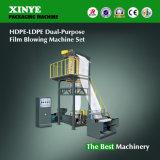 HDPE-LDPE einem doppelten Zweck dienender Film-durchbrennenmaschine